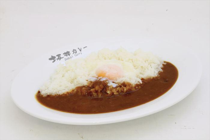 温玉カレー